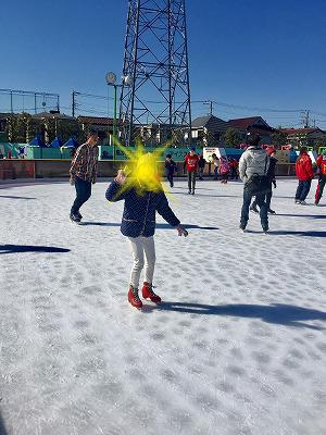 グリーンセンターのスケート場