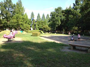 伊奈町町制施行記念公園