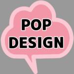 無料ダウンロードですぐに作れるPOPデザイン例