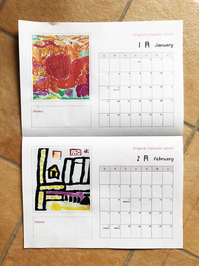 写真でおしゃれに! オリジナル卓上カレンダーを無料テンプレートで作成!!6