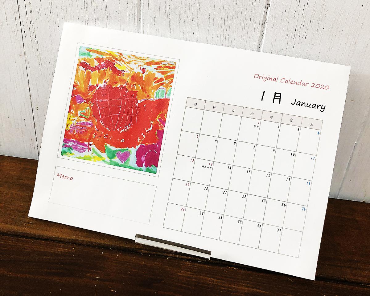 写真でおしゃれに! オリジナル卓上カレンダーを無料テンプレートで作成!!3