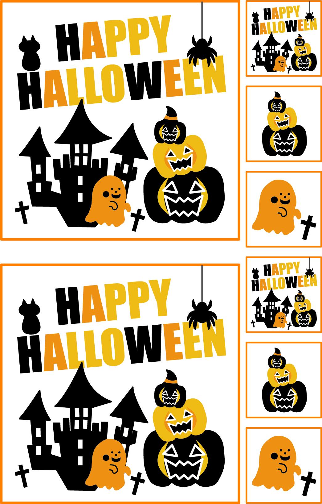 ハロウィングッズを簡単作成!!シールもカードも印刷するだけ色々使える!!1