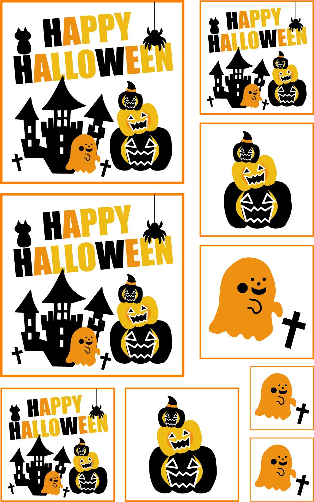 ハロウィングッズを簡単作成!!シールもカードも印刷するだけ色々使える!!2
