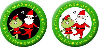 クリスマスグッズを簡単作成!!シールもカードも印刷するだけ色々使える!!6
