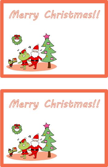 クリスマスグッズを簡単作成!!シールもカードも印刷するだけ色々使える!!4