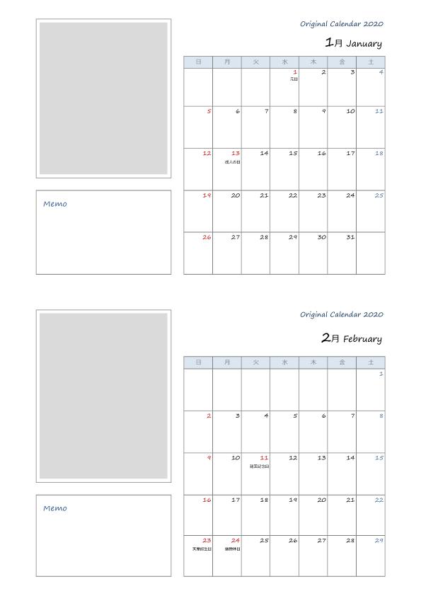 オリジナル卓上カレンダーエクセル版見本